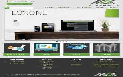 طراحی سایت شرکت افراتک