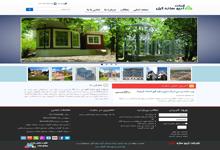 طراحی سایت آریو سازه گیل