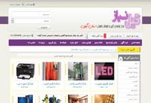 طراحی سایت نیازمندی گیل نیاز