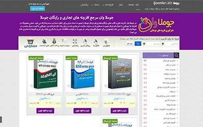 فروشگاه اینترنتی دانلود پروژه