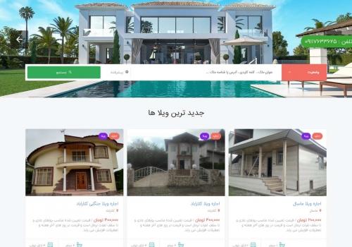 طراحی سایت ویلا با من